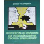 Concepte si notiuni de comunicare si teoria mesajului