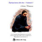 Intelepciunea din tine. Vol. 1 - Marius Vornicescu