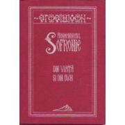 Din viata si din duh - Arhimandrit Sofronie