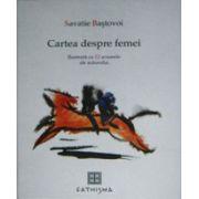 Cartea despre femei (Savatie Bastovoi)