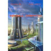 (Octogon 102) Viitorul creator