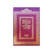 Biblia adeca Dumnezeiasca Scriptura - Serban Cantacuzino