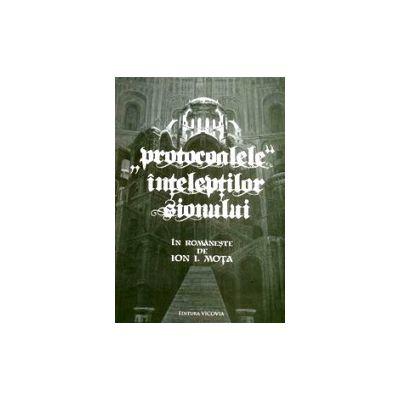 Protocoalele Inteleptilor Sionului